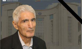 استاد گوش و حلق و بینی دانشگاه علوم پزشکی تهران درگذشت