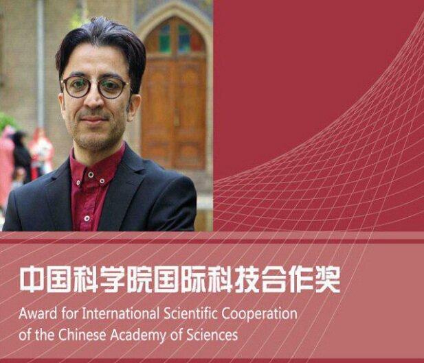 اعطای جایزه آکادمی علوم چین به استاد ایرانی