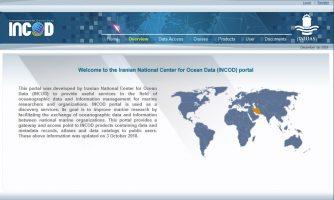 در پورتال مرکز ملی داده های اقیانوسی و دریایی میسر شد: دسترسی آنلاین به بیش از پنج میلیارد رکورد داده دریایی
