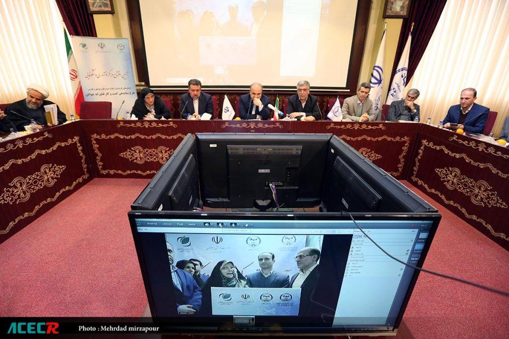 عنوان صندوق «نوآوری و شکوفایی» بر مراکز نوآوری جهاد دانشگاهی!