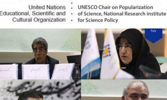 ایران، صاحب «کرسی یونسکو در ترویج علم» شد