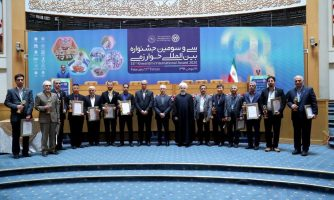 برگزیدگان سی و سومین جشنواره بین المللی خوارزمی تقدیر شدند