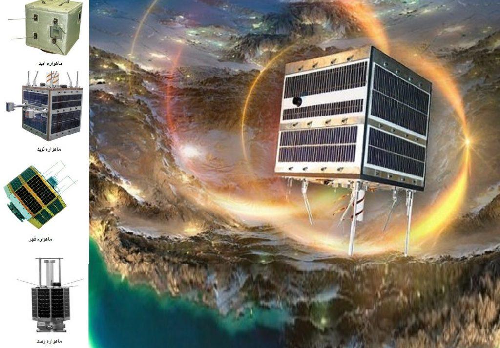 پرتاب هفتمین ماهواره ایرانی تا پایان هفته