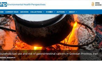 محققان ایرانی ارائه کردند: قوی ترین شواهد علمی جهان برای نجات سه میلیارد مصرف کننده سوختهای زیستی از خطر سرطانهای گوارشی