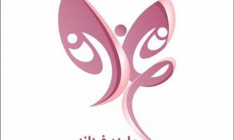 نخستین جایزه یادبود دکتر فرزانه، ۱۱ مهرماه اعطا میشود