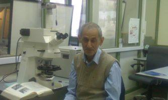 یادنامهای در فراق دکتر کمالالدین بازرگانی گیلانی، استاد فقید دانشگاه تهران