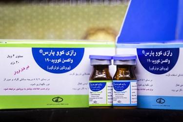 واکسن تزریقی- استنشاقی ایرانی کرونا رونمایی شد