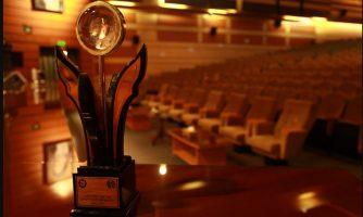 برترینهای جشنوارههای بینالمللی و جوان خوارزمی تقدیر شدند