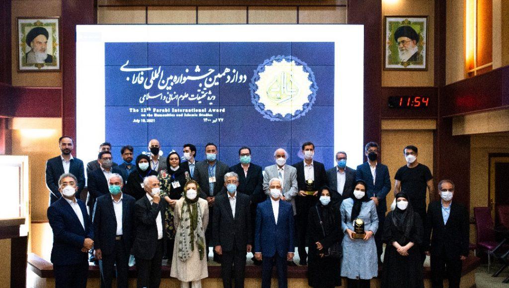 برگزیدگان دوازدهمین جشنواره بینالمللی فارابی معرفی و تقدیر شدند