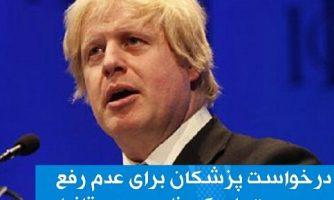 درخواست پزشکان برای عدم رفع محدودیتهای کرونایی در بریتانیا