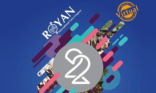 بیست و دومین کنگره بین المللی رویان، دهم شهریورماه آغاز می شود